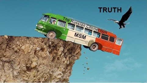 msm bus