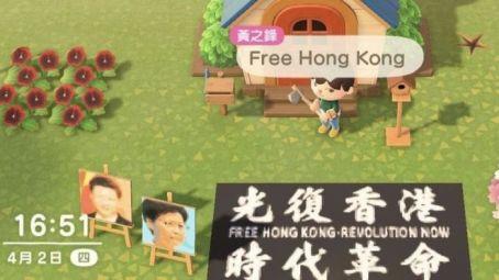 free hk
